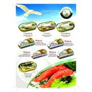 Форель с овощами 190 гр фото