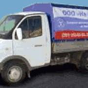 Экспресс-доставка грузов