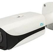 Уличная IP-камера RVi-IPC44-PRO (2.7-12 мм) фото