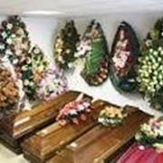 Наличие всего необходимого для похорон. фото