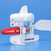 Mechanical Fish(71125-000) фото