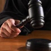Услуги в области судебных процессов /Посредничество в урегулировании споров фото