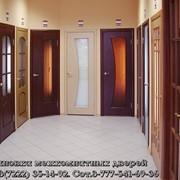 Установка дверей и замков. Ержан 8-777-541-69-36 фото