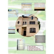Плитка, карнизы и прочие декоративные изделия для зданий. фото