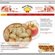 Разработка сайтов: дизайн, простота использования, программирование фото