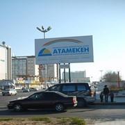 Реклама на билбордах в Актау 4 мкр фото