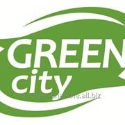 Утилизация и обезвреживание отходов