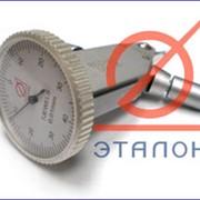 Индикатор ИРТ. фото