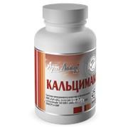 Добавка биологически активная Кальцимакс 90 таблеток фото