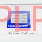 Пленка для ламинирования Yu, 303x426мм (125мкн) 100л фото