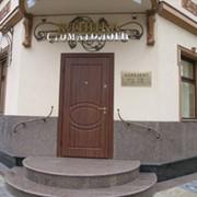 Терапевтическая стоматология во Львове фото