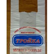 Полиэтиленовый пакет майка с нанесением логотипа фото