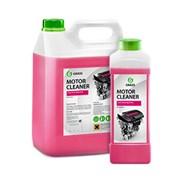 Очиститель двигателя GRASS «Motor Cleaner», 1л фото
