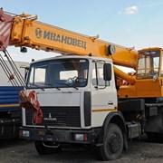 Аренда автокрана, крана КС-35715 МАЗ-5340 16 тонн фото