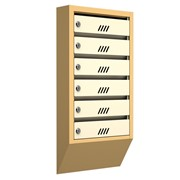 Вертикальный почтовый ящик Монацит-6 бежевый