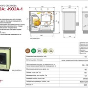 Печь-плита воздушного обогрева, котел Kalvis-KO2A, -KO2A-1 фото
