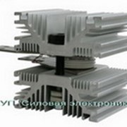 Охладители для силовых полупроводниковых приборов (тиристоров, диодов) фото
