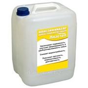 Пластификатор для бетона и раствора ПЛАСТОЛ -10л фото