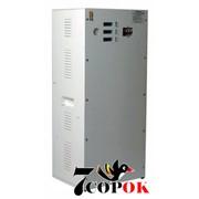 Стабилизатор напряжения трехфазный НСН 3x9000 Optimum HV фото