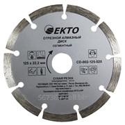 Диск алмазный отрезной EKTO сегментный 125х2,0х22,2 мм, арт. CD-002-125-020 фото