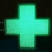 Светодиодный аптечный крест 50 50