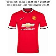 Футбольная форма Манчестер Юнайтед фото