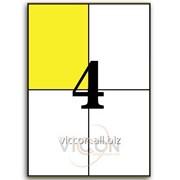 Этикетки самоклеящиеся белые, 4 на листе. размеры: 105 x 148 mm EADZ04 фото