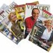 Журналы, печать фото