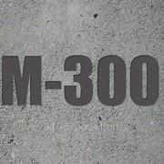 Бетон М-300 В22,5 фото