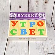 """Деревянные кубики """"Алфавит"""", 12 элементов фото"""