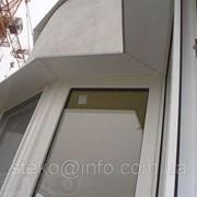 Качественные окна STEKO.Профессиональный монтаж