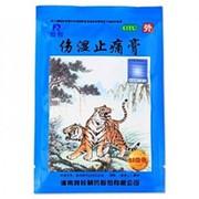 Лечебный обезбаливающий пластырь Тигровый,10 пласт фото