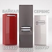 Ремонт Холодильников в Ангарске фото