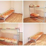 Кровати металлические эконом вариант Бесплатная доставка на любой ваш адрес фото