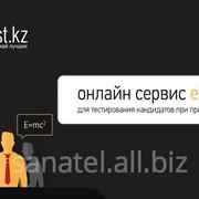 Онлайн тестирование и опросы eTest.kz фото