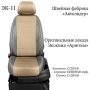Автомобильные чехлы HYUNDAI IX35 | с 2010-н.в. | джип NEW. Задняя спинка 40/60,сидение единое, 5- подголовников | HY15-0901 фото
