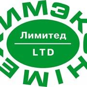 Эпоксидно-диановые смолы для ЛКМ Э-40, Э-40р фото