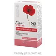 """Dr.Sante Femme Intime Гель для интимной гигиены """"Нежный уход"""" для чувствительной кожи, 230 мл фото"""