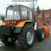 Снегоочиститель роторный ОРС-29