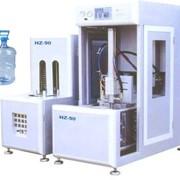 Полуавтомат для выдува бутылок HZ-90, Автоматы выдува пластиковых бутылок фото
