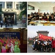 Обучение в Сианьском Университете Иностранных Языков фото