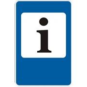 фото предложения ID 13654480