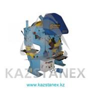 Пресс-ножницы комбинированные НГ5223 фото