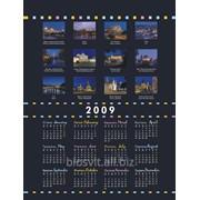 Календарь настенный в257 огни европы фото