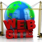 Изготовление интернет-магазина на платформе all.biz фото