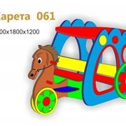 Карета (детское игровое оборудование) фото