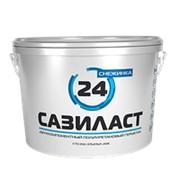 Герметик двухкомпонентный полиуретановый Сазиласт 24 Снежинка серый, 16,5кг фото