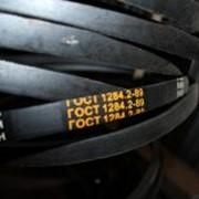 Ремни клиновые нормальных сечений ГОСТ 1284-89 - профиль С/В фото