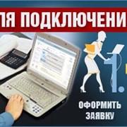 Системы доставки электронной отчетности фото
