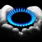 Системы автономного газоснабжения фото